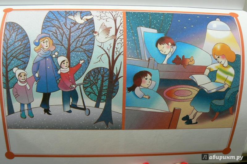 Иллюстрация 4 из 6 для Рабочая тетрадь для развития математических представлений у дошкольников с ОНР (с 3 до 4 лет). ФГОС - Наталия Нищева   Лабиринт - книги. Источник: Марина