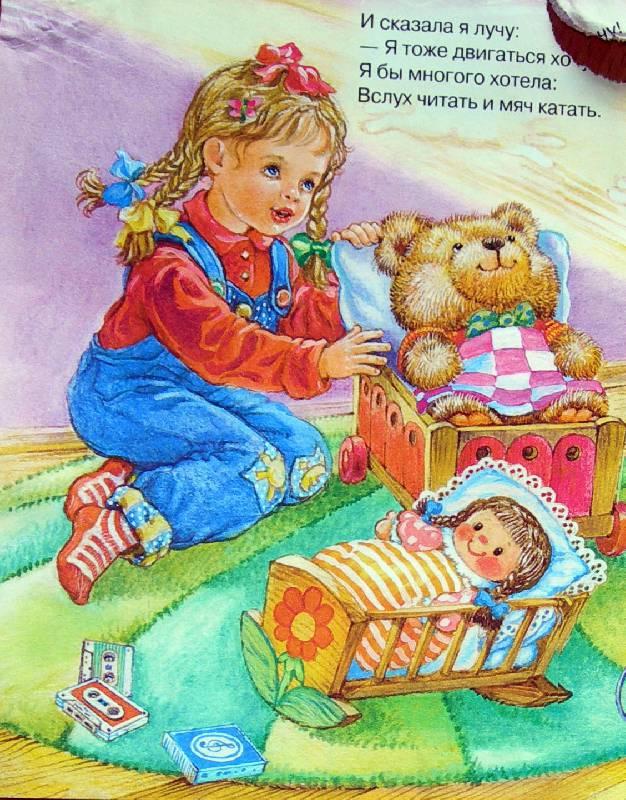 новорожденных посидим в тишине благинина в картинках этот