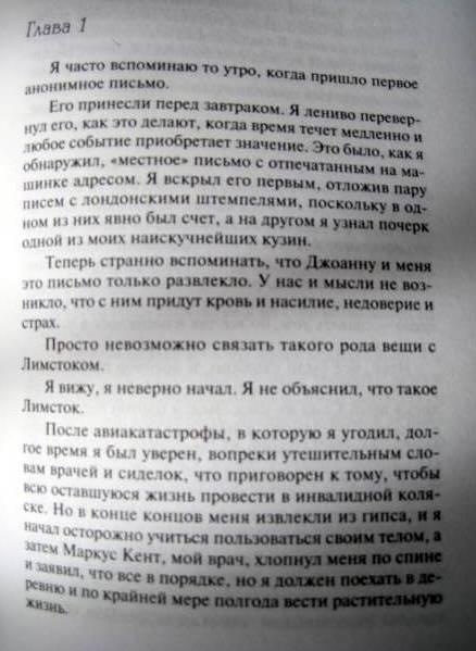 Иллюстрация 13 из 15 для Убийство в доме викария - Агата Кристи   Лабиринт - книги. Источник: Troulala
