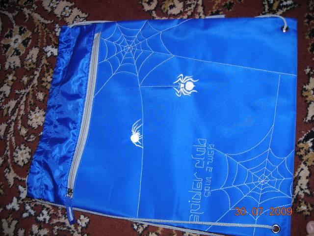 Иллюстрация 1 из 6 для Сумка школьная для обуви Spider (840315) | Лабиринт - канцтовы. Источник: Cutty-Sark