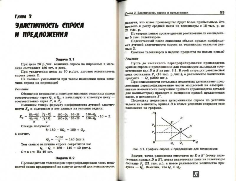 решение нестандартных задач по математике 11 класс
