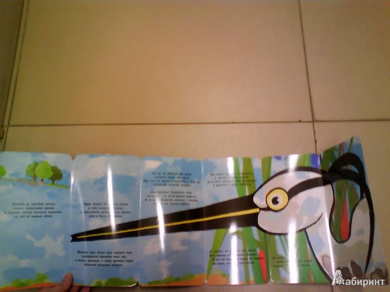 Иллюстрация 8 из 19 для Это овечка? - Петр Волцит | Лабиринт - книги. Источник: Мила