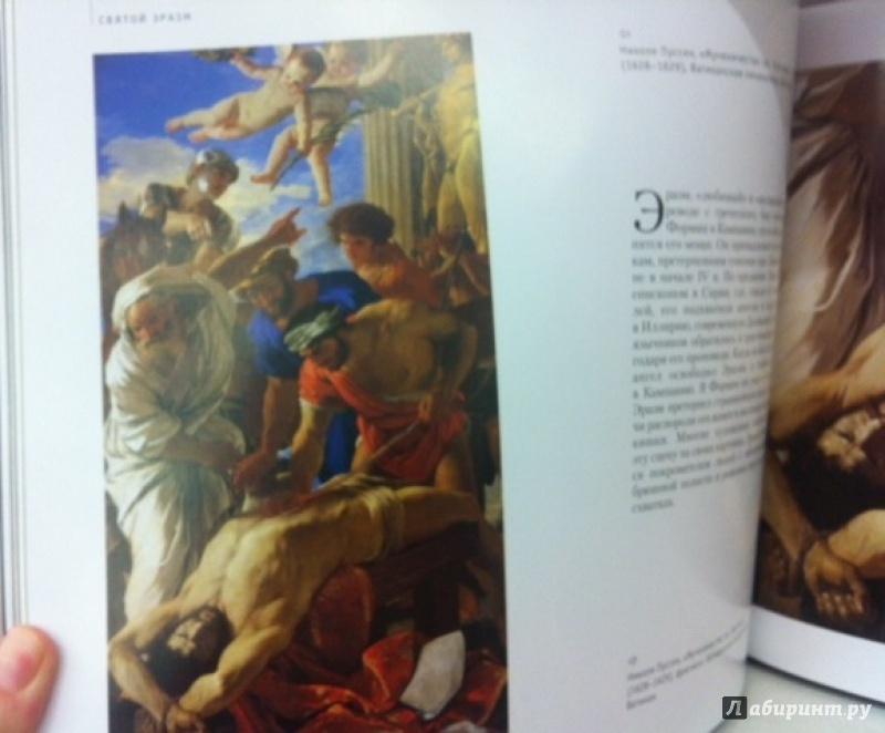 Иллюстрация 5 из 12 для Христианские святые в мировом изобразительном искусстве - Джованни Сантамброджио | Лабиринт - книги. Источник: Крутько  Татьяна Юрьевна