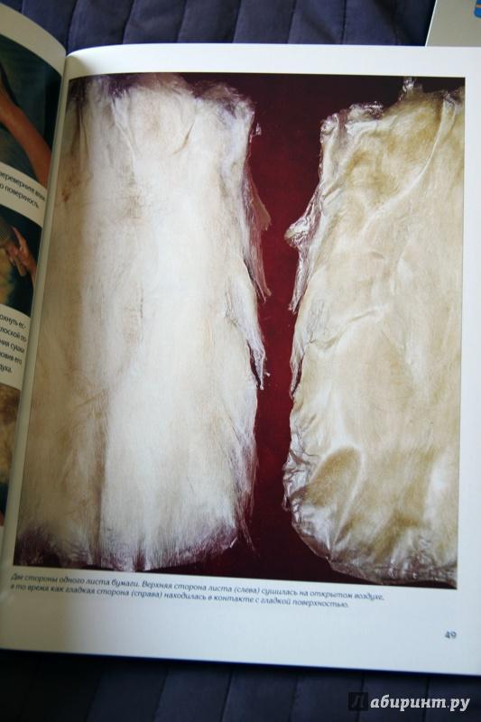 Иллюстрация 11 из 24 для Что такое шелковая бумага - Кэт Рассон | Лабиринт - книги. Источник: Vera Grey