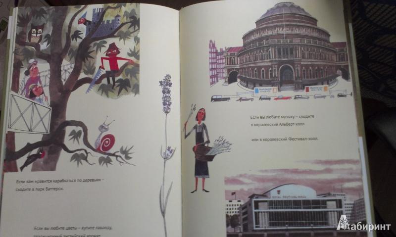 Иллюстрация 9 из 39 для Это Лондон - Мирослав Шашек   Лабиринт - книги. Источник: Седлова  Василиса