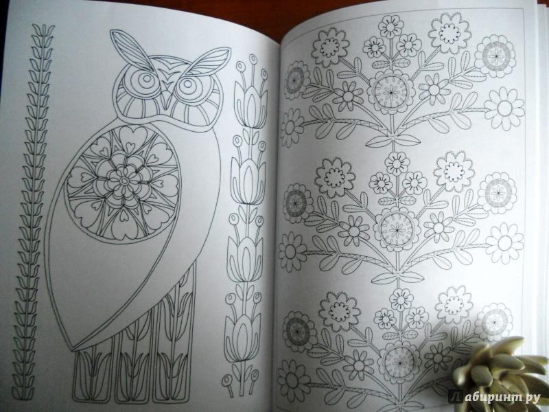 Иллюстрация 40 из 62 для Скандинавские узоры. Раскрашиваем ...