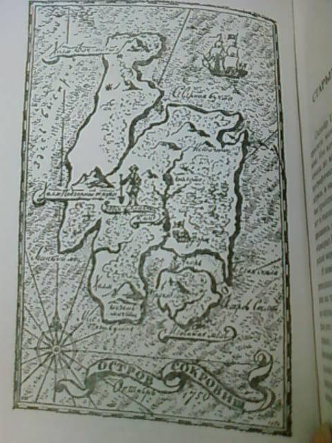Иллюстрация 3 из 7 для Остров сокровищ. Владетель Баллантрэ - Роберт Стивенсон   Лабиринт - книги. Источник: lettrice