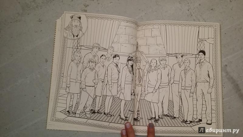 Иллюстрация 29 из 46 для Гарри Поттер. Волшебная раскраска ...