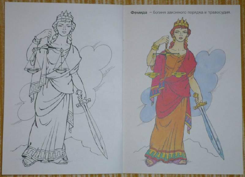 боги олимпа рисунки цыганов