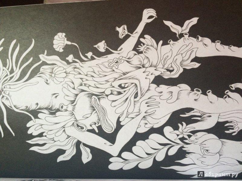 Иллюстрация 18 из 27 для Метаморфозы. Мини-раскраска ...