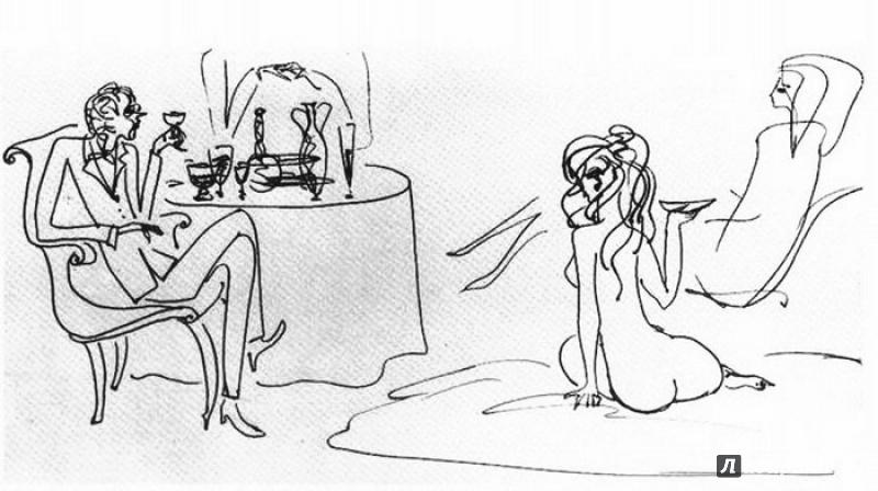 булгаков мастер и маргарита с иллюстрациями нади рушевой выполненный гель лаком