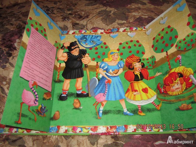 Иллюстрация 12 из 14 для Алиса в Стране Чудес - Льюис Кэрролл | Лабиринт - книги. Источник: Королева  Елена