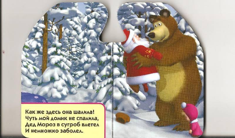 платьев поздравление с новым годом от маши маевой павличенко обучала снайперскому