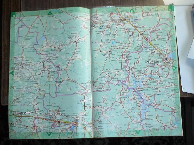 Иллюстрация 1 из 2 для Атлас автодорог Подмосковья + карта Москвы | Лабиринт - книги. Источник: Лаванда