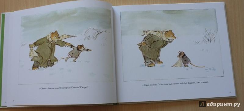 Иллюстрация 12 из 34 для Потеря. Фотография на память - Габриэль Венсан   Лабиринт - книги. Источник: Ассол