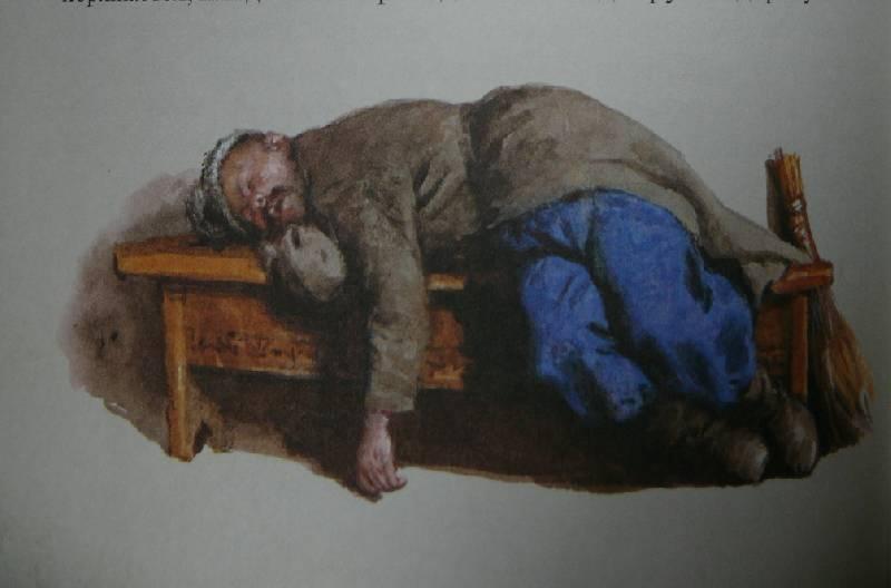 Иллюстрация 40 из 94 для Вечера на хуторе близ Диканьки - Николай Гоголь | Лабиринт - книги. Источник: Аврора