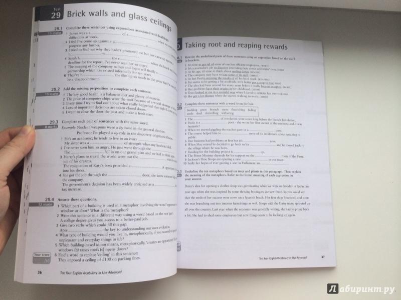 Иллюстрация 7 из 11 для Test Your English Vocabulary in ...