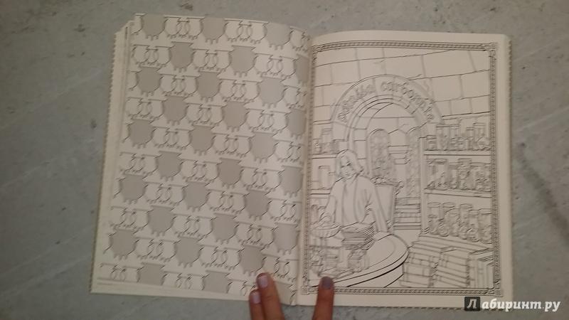 Иллюстрация 30 из 46 для Гарри Поттер. Волшебная раскраска ...