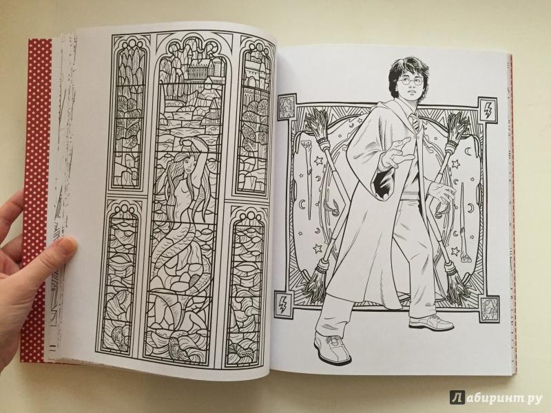 Иллюстрация 19 из 60 для Гарри Поттер. Волшебники и где их ...