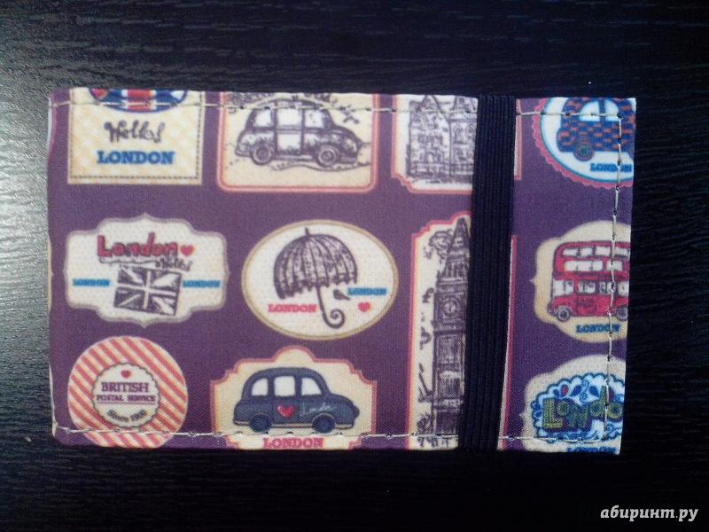 Иллюстрация 2 из 2 для Визитница, держатель для карточек (ch 1.144) | Лабиринт - канцтовы. Источник: Белова Ирина