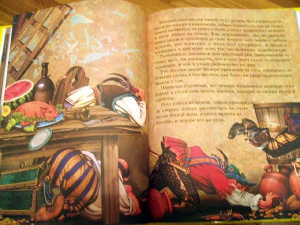 Иллюстрация 9 из 48 для Сказки - Гримм Якоб и Вильгельм   Лабиринт - книги. Источник: Galia
