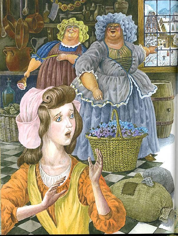 Иллюстрация 5 из 33 для Красавица и чудовище: Сказки народов мира | Лабиринт - книги. Источник: РИВА
