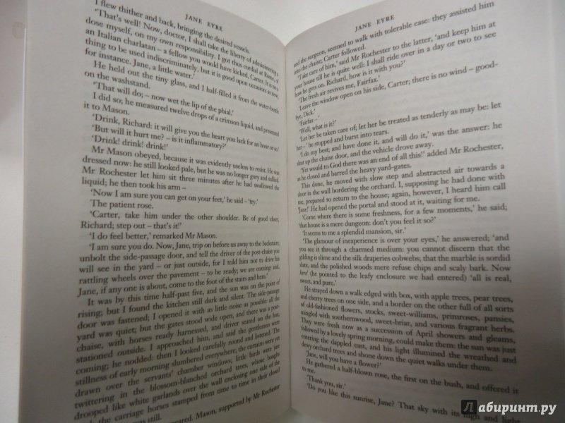 Иллюстрация 21 из 26 для Jane Eyre - Charlotte Bronte | Лабиринт - книги. Источник: Затерянная