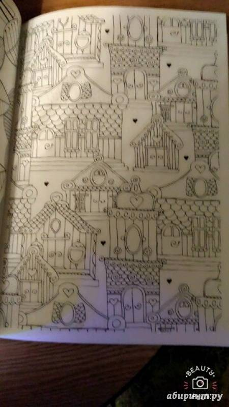 Иллюстрация 48 из 62 для Скандинавские узоры. Раскрашиваем ...