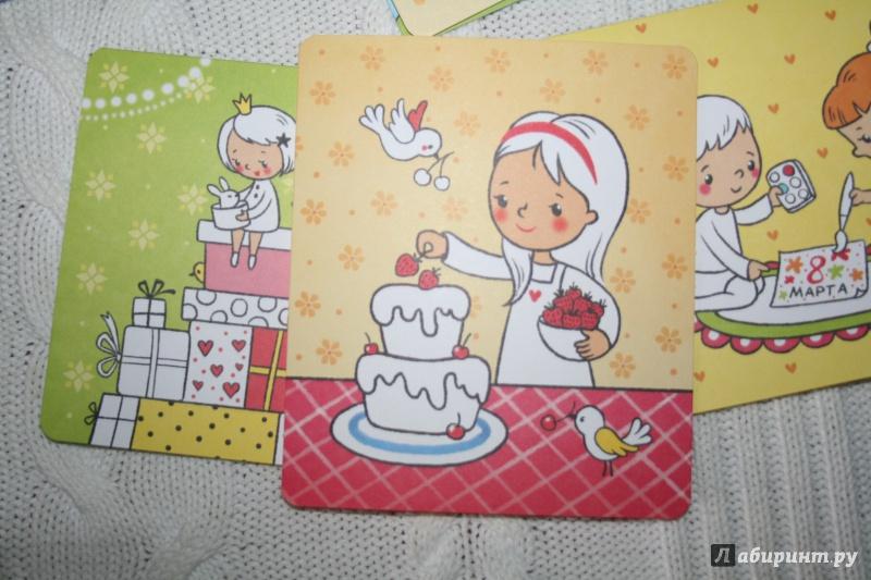 25 открыток-раскрасок на все праздники борцов ползучей
