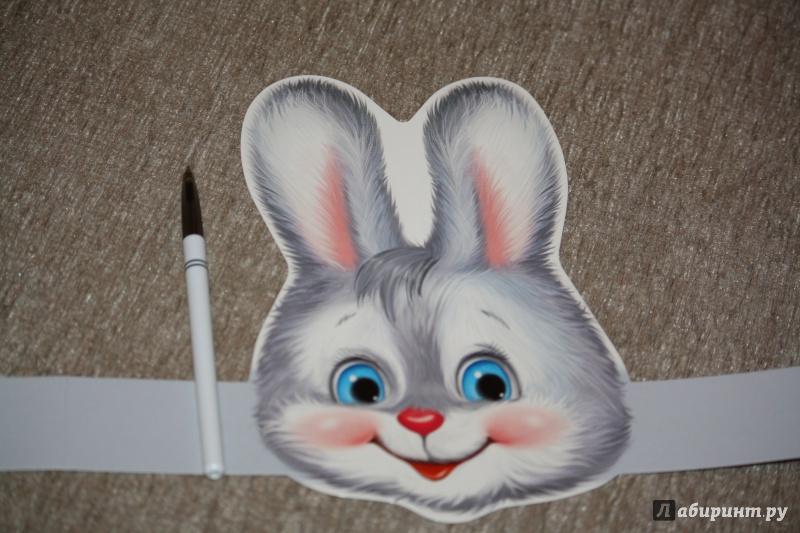 нужно маска зайца для подвижных игр картинка индийская одежда обладает