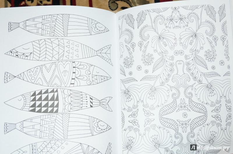 Иллюстрация 11 из 54 для Скандинавские узоры. Раскрашиваем ...