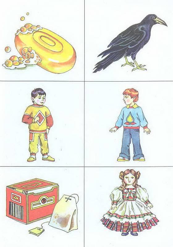 Картинки к методике стребелевой
