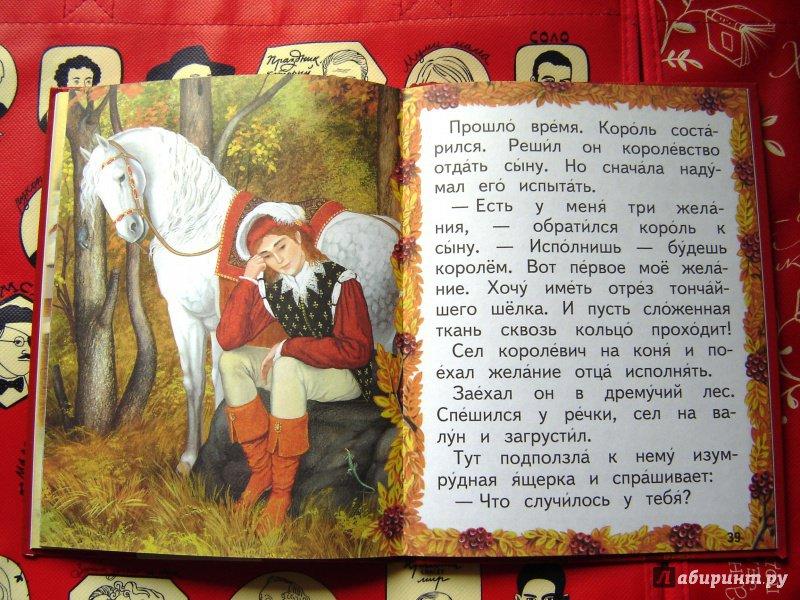 Иллюстрация 29 из 36 для Колобок | Лабиринт - книги. Источник: Аполлон Сидорович