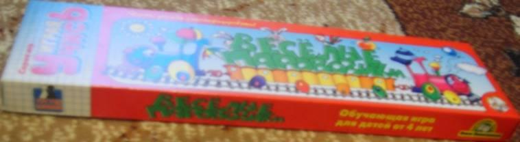 Иллюстрация 1 из 5 для Игра. Веселые паровозики (00146)   Лабиринт - игрушки. Источник: Tatka