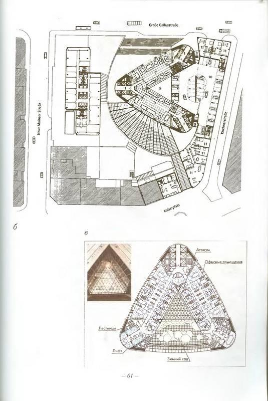 Иллюстрация 7 из 15 для Поиск новых форм в ландшафтной архитектуре - Елена Забелина | Лабиринт - книги. Источник: Ялина