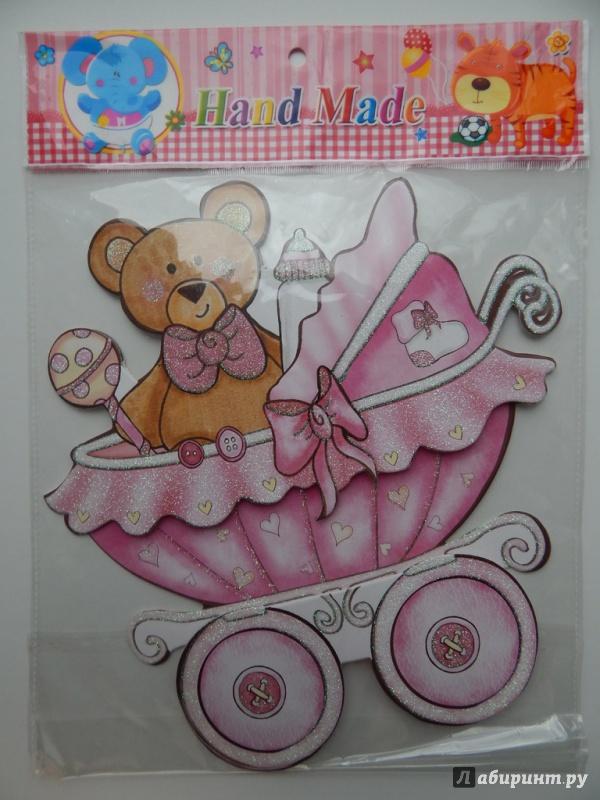 Иллюстрация 4 из 18 для Наклейки декоративные самоклеящиеся (31820) | Лабиринт - игрушки. Источник: Мелкова  Оксана