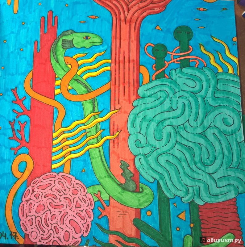 Иллюстрация 9 из 18 для Моретерапия. Раскраска-антистресс ...