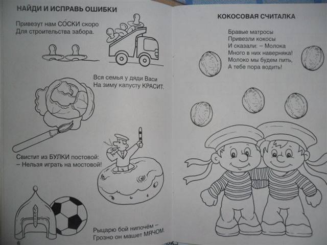 Иллюстрация 4 из 9 для Умные задания - Марина Дружинина | Лабиринт - книги. Источник: ***Лора***
