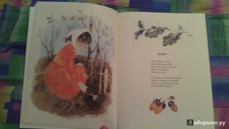 Иллюстрация 80 из 82 для Хороши малыши - Александр Прокофьев | Лабиринт - книги. Источник: Никонова  Ирочка Викторовна