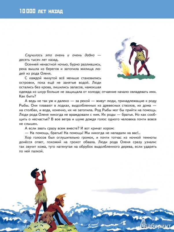 Иллюстрация 3 из 50 для Вести приходят так - Аскольд Шейкин   Лабиринт - книги. Источник: mif