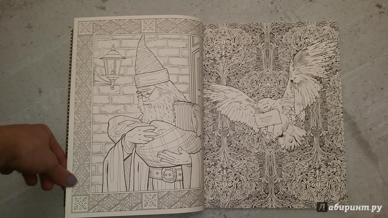 Иллюстрация 38 из 46 для Гарри Поттер. Волшебная раскраска ...