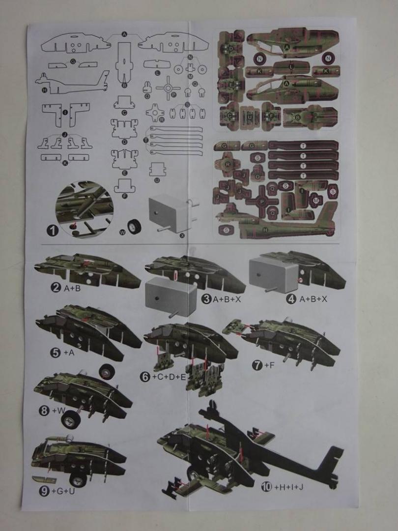 Иллюстрация 6 из 16 для 3D-пазл. Волшебный механизм. Вертолет | Лабиринт - игрушки. Источник: Iliy