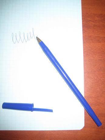Иллюстрация 1 из 9 для Ручка шариковая Lantu (синяя) | Лабиринт - канцтовы. Источник: kitteyn