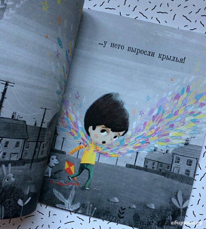 Иллюстрация 16 из 63 для (Не) обыкновенный Норман - Том Персиваль | Лабиринт - книги. Источник: bookchik