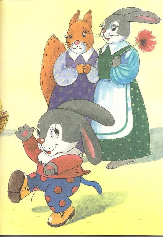 Иллюстрация 11 из 23 для Зайка и солнышко. Развитие речи и эмоций. 1-3 года - Сергей Савушкин | Лабиринт - книги. Источник: Марта