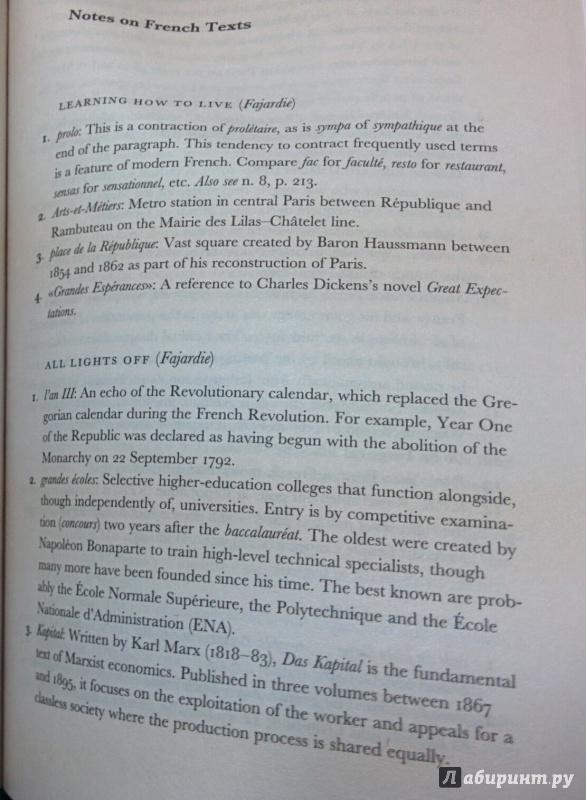Иллюстрация 4 из 4 для Short Stories in French   Лабиринт - книги. Источник: Фролов  Константин Андреевич