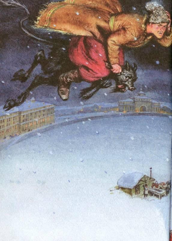 Иллюстрация 75 из 94 для Вечера на хуторе близ Диканьки - Николай Гоголь | Лабиринт - книги. Источник: Zhanna