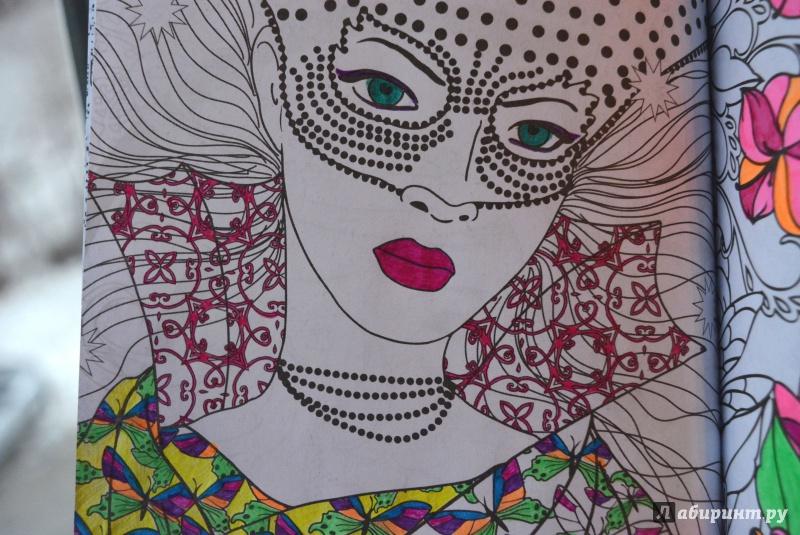 Иллюстрация 42 из 60 для Лесные феи. Мини-раскраска ...