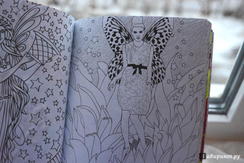Иллюстрация 45 из 60 для Лесные феи. Мини-раскраска ...