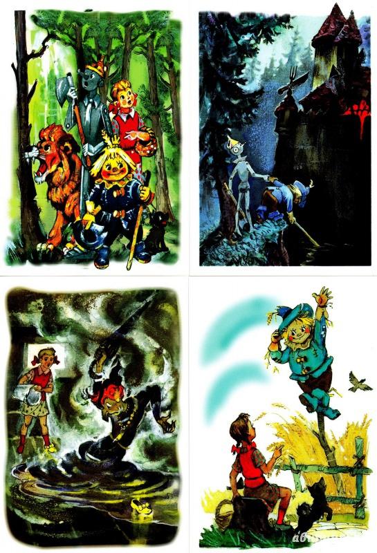 Набор открыток волшебник изумрудного города, картинки
